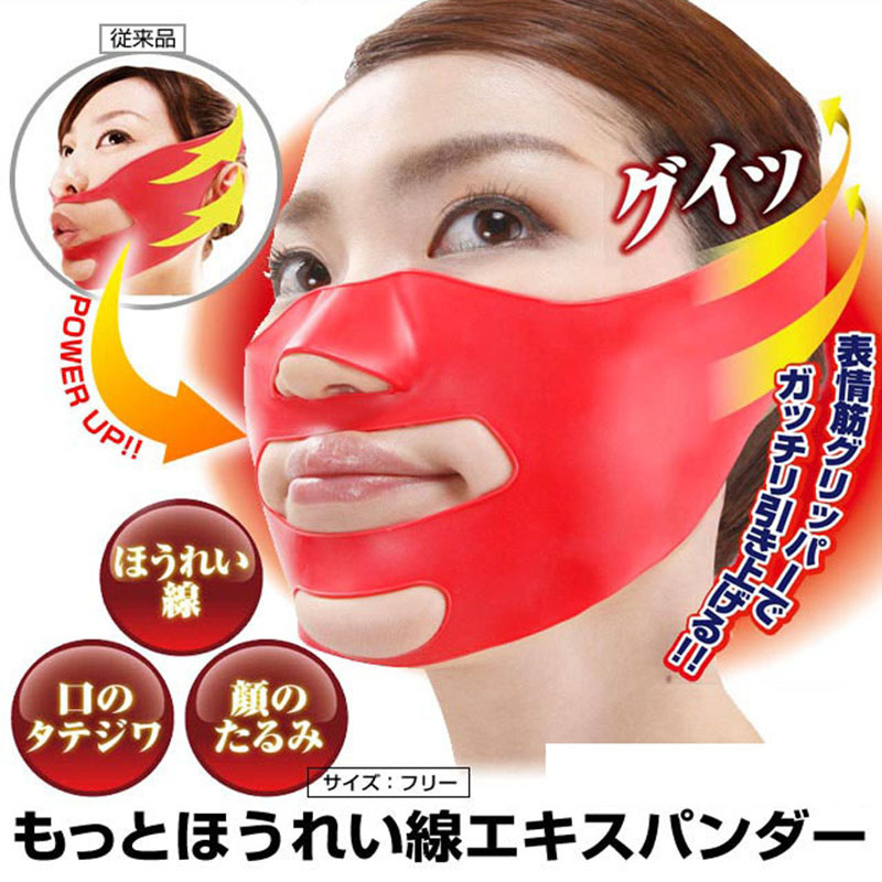 3D Silicone V face slimmer mask facial slimming bandage shaping contour shaper cheek Lift Up Anti Wrinkle Sagging Sleeping Belt red color silicone face slim lift up belt facial slimming massage band mask personal beauty gift