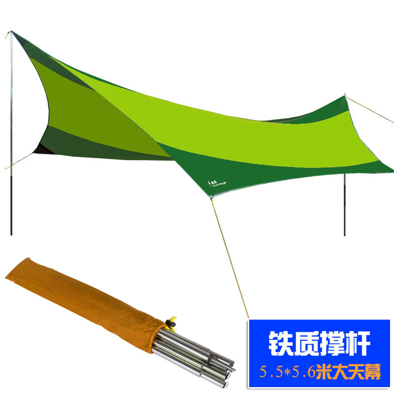 3Colors for choose!High quality 550cm*560cm iron poles UV beach tent sun shelter camping tent awning tarp