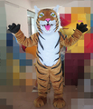 forest tiger Mascot costume for adult