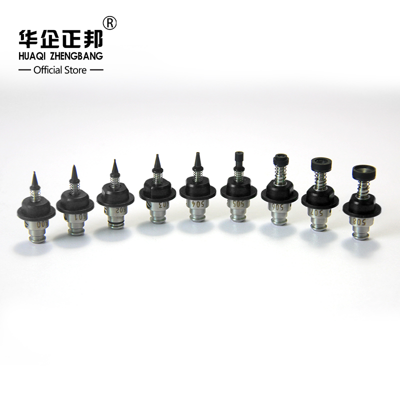 1set 9pcs 500-508 Juki Nozzle Use for SMT Pick And Place Machine