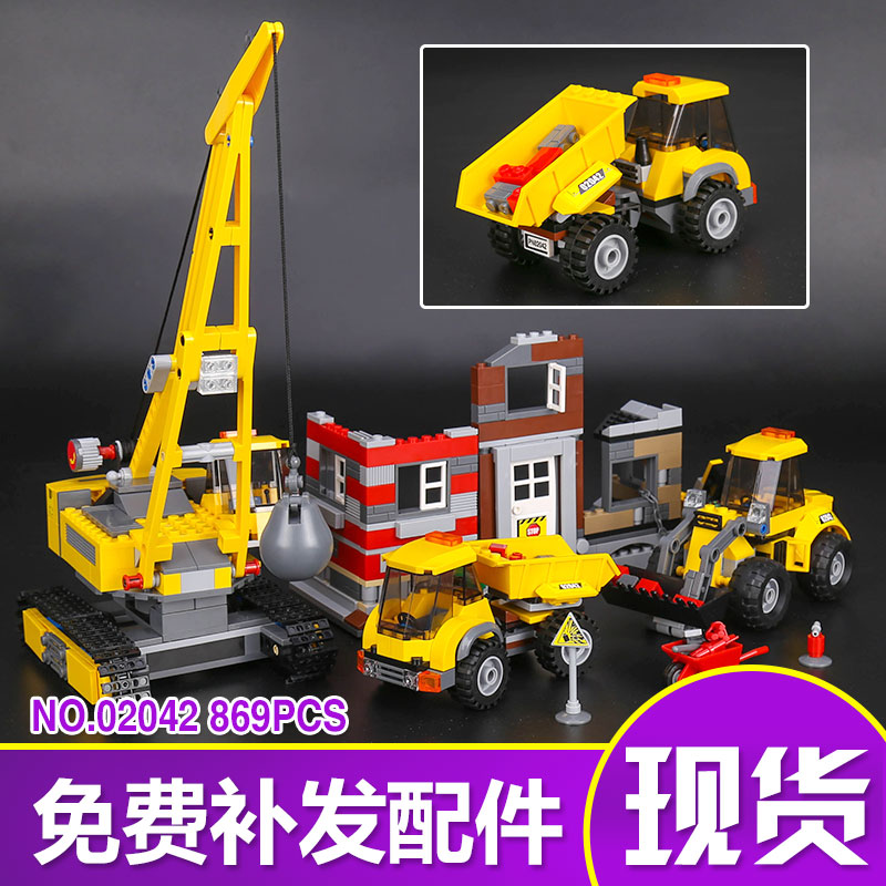 Lepin 02042 city series demolition site set The Christmas gift Geuine 60076 Building Blocks Bricks Educational DIY Gifts for Boy lepin 02038 1767pcs geuine city series city square model building blocks bricks educational toys for children 42070