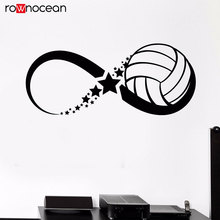 Volleyball Ball Sport Game Infinity Wall Stickers Vinyl Home Decor For Kids Room Bedroom Decals School Removable Murals 3459