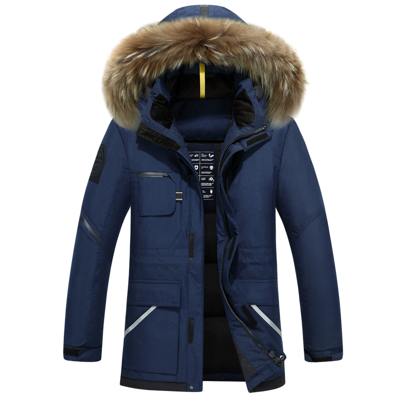 IN-YESON 2017 white duck down winter jacket mens thickening casual warm -40 fur collar jacket winter hooded brand coat parkas
