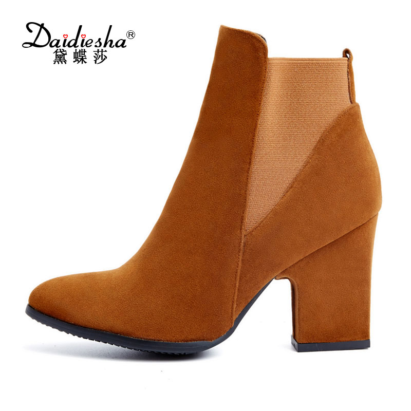 Daidiesha 2017 autumn winter hot sale new arrive women Short boots fashion flock pointed toe zipper super high ankle boots