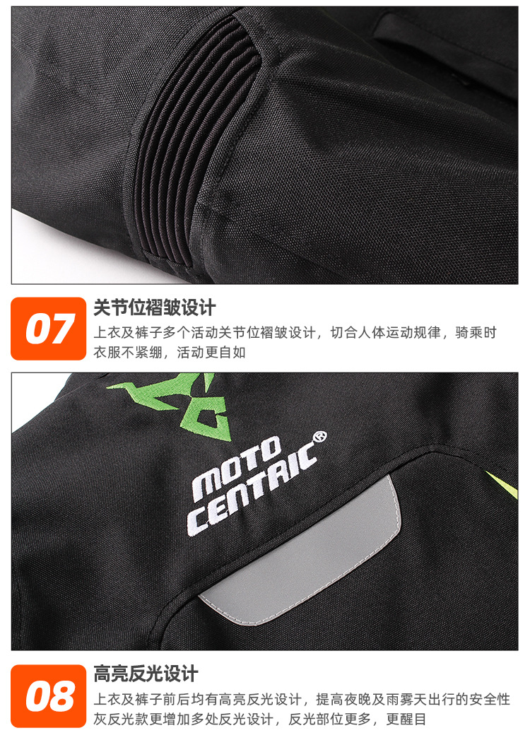 MC-1702产品细节d-普惠体.jpg