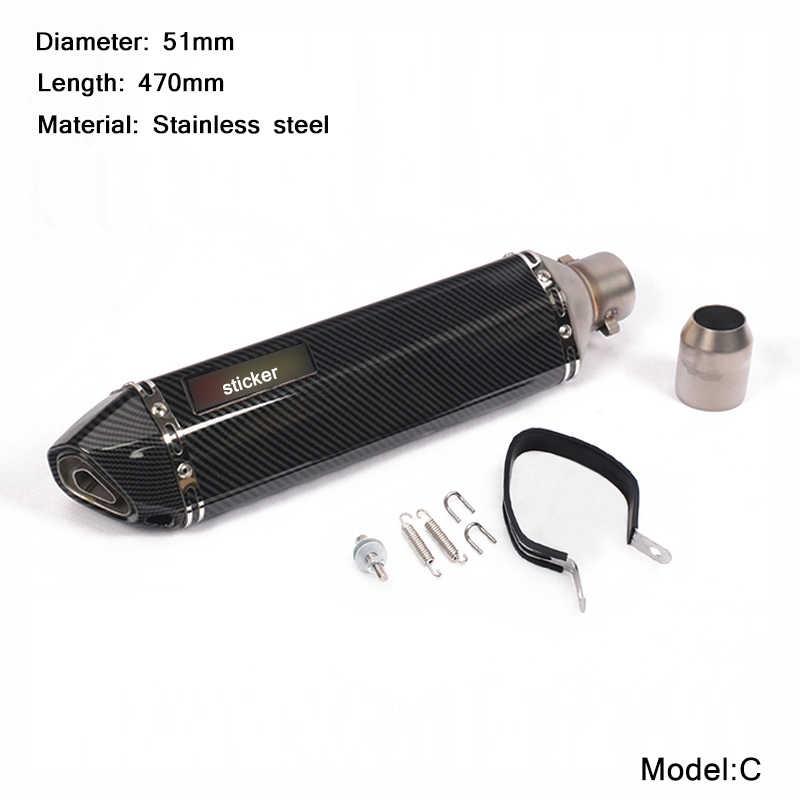 51 ミリメートルオートバイステンレス鋼排気マフラー管変更された 310 ミリメートル/370 ミリメートル/470 ミリメートル/570 ミリメートルバイクサイレンサーシステム Db のキラー