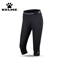 KELME New Running Tights Women Leggings Skinny Quick Drying Yoga Pants 3/4 Compression Sports Joggers Fitness Running Tights 08