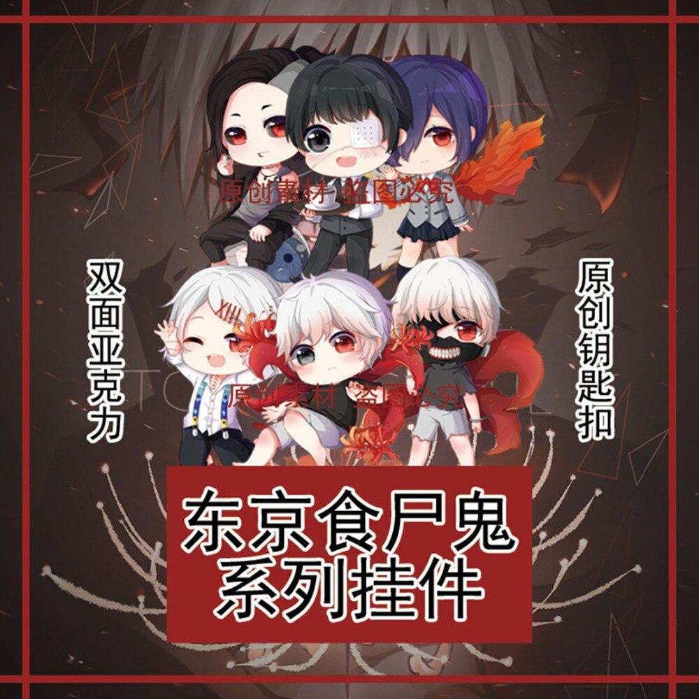 ⑥ Big promotion for kaneki keys and get free shipping