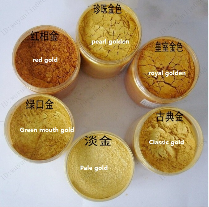 Golden Pearl Pigment Dye Ceramic Powder Paint Coating Automotive Coatings Art Crafts Coloring For Leather 100g Per Pack