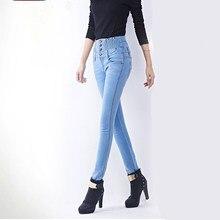 691bca2e6f8 2019 новые весенние большой Размеры Высокая талия джинсы Для женщин брюки  черные узкие с эластичным поясом