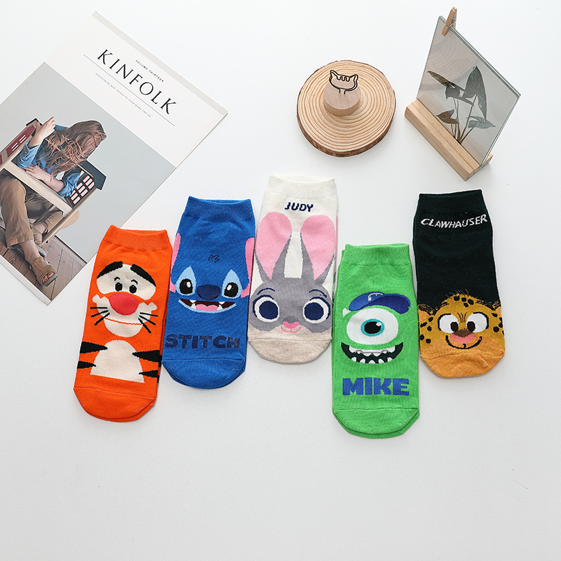 Cartoon Pattern Ankle Socks  Police Officer Rabbit Stitch Leopard Film Theme Fun Happy Woman Cotton Socks