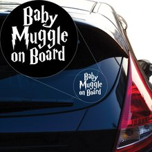 Yoonek Graphics Harry Potter Baby Muggle on Board Vinyl Decal Sticker # 906 (7 x 6.7, White)