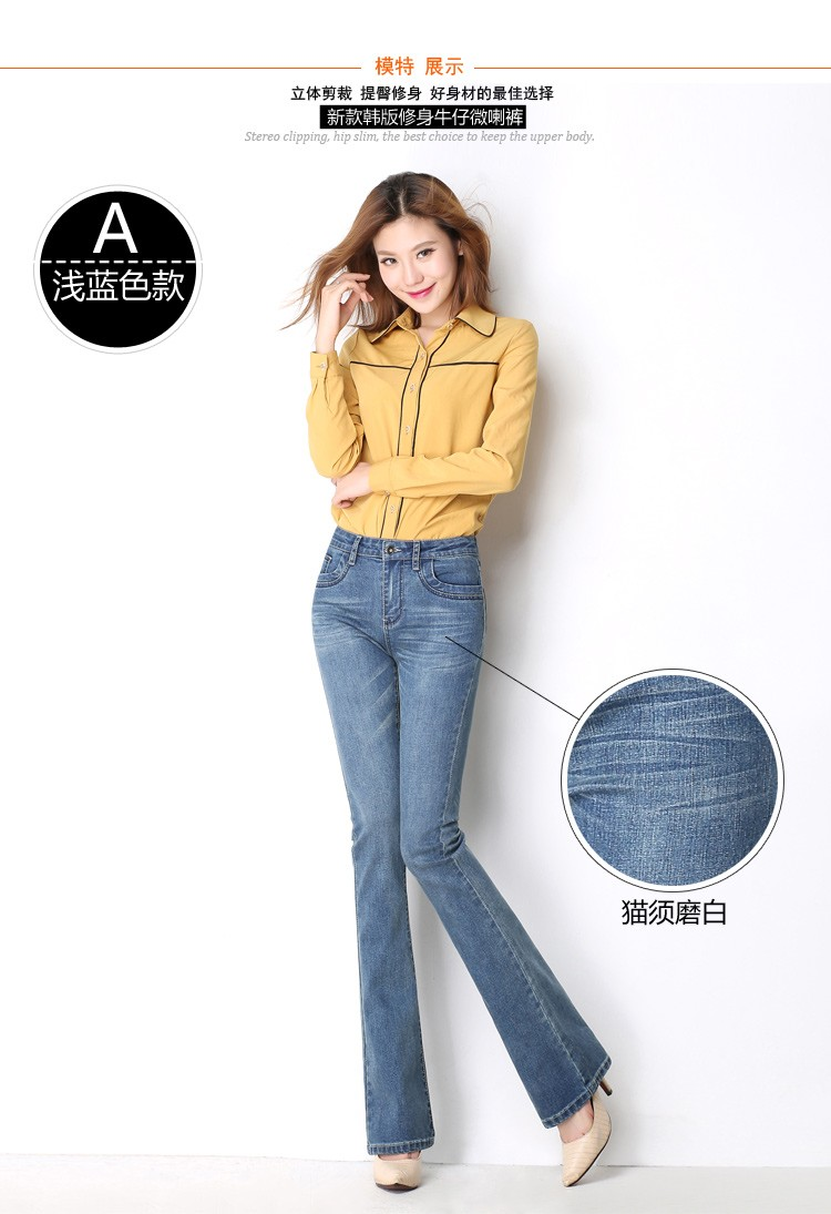Autumn and winter new waist high waist jeans women wear white stretch large size Slim bell-bottoms with thin trousers 9