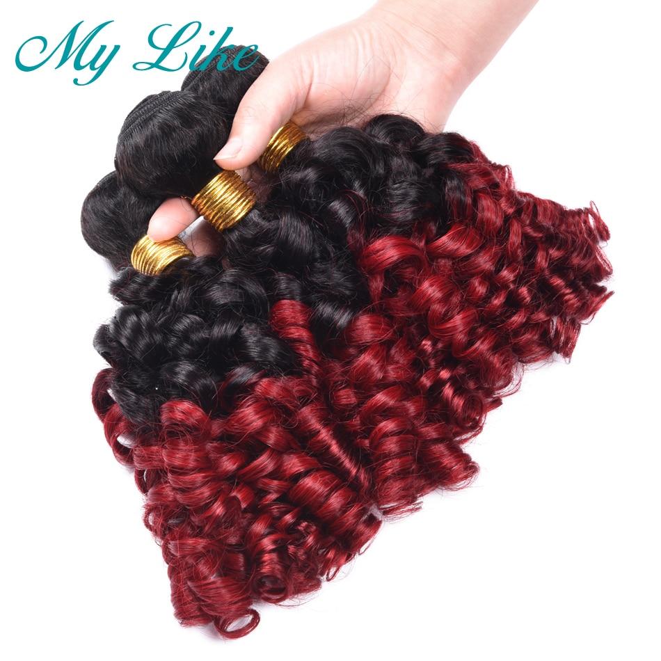 11 burgundy spring curly 20