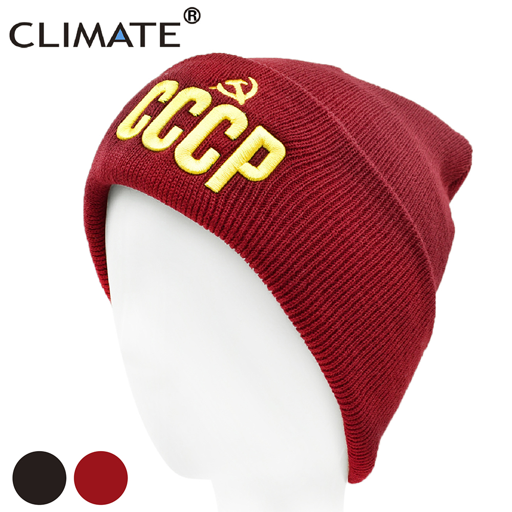 CLIMATE Men Beanie Hat Men CCCP Hat Soviet Union Winter Hat Communist Party Black Women Warm Knit Beanie Hat For Men Women