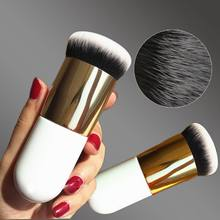 New Chubby Pier Foundation Brush Flat Cream Makeup Brushes Professional Cosmetic Make-up Brush