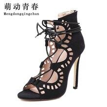 Женские туфли-лодочки фирменные дизайнерские туфли на высоком каблуке на шнуровке с перфорацией и открытым носком обувь для вечеринок женские сандалии-гладиаторы женская обувь Zapatos Mujer