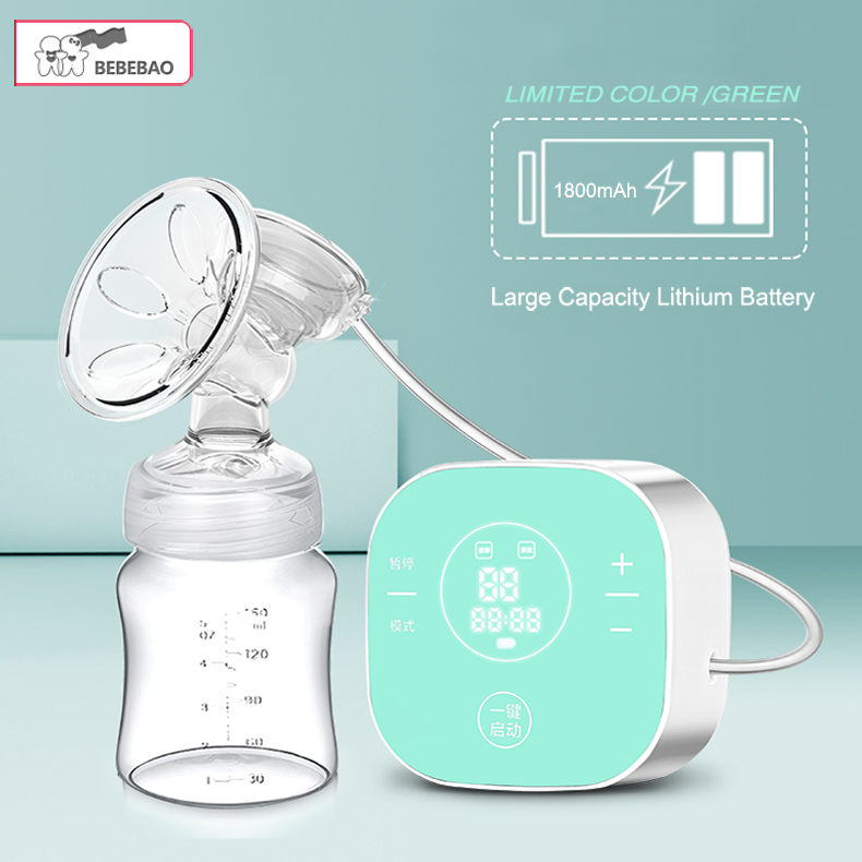2020 USA Brand Baby Products Intelligent LCD Electric Breast Pumps Breastfeeding Painless Electric Breast Pump with Milk Bottle