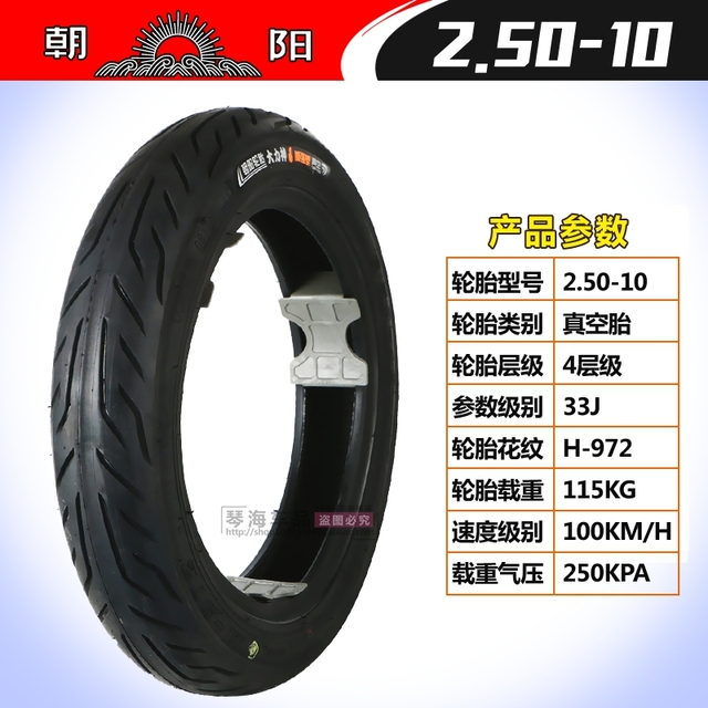14 Inch Tires >> Electric Motorcycle Tyre Vacuum Tire 10 Inch 14 Inch 16 Inch 14x2 50