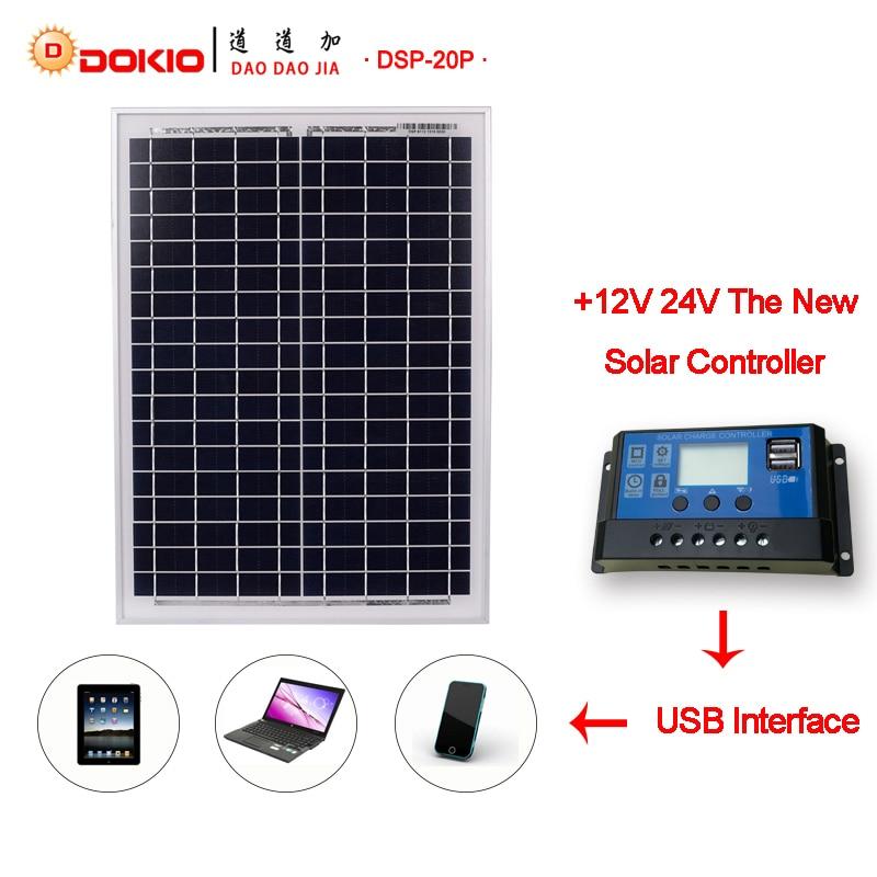 DOKIO Brand Solar Panel China 20W Blue Solar Panels 10A 12V 24V Controller With USB Interface