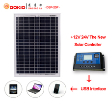 DOKIO Brand Solar Panel China 20W Blue Solar Panels + 10A 12V/24V Controller With USB Interface Battery Travel Power Supply