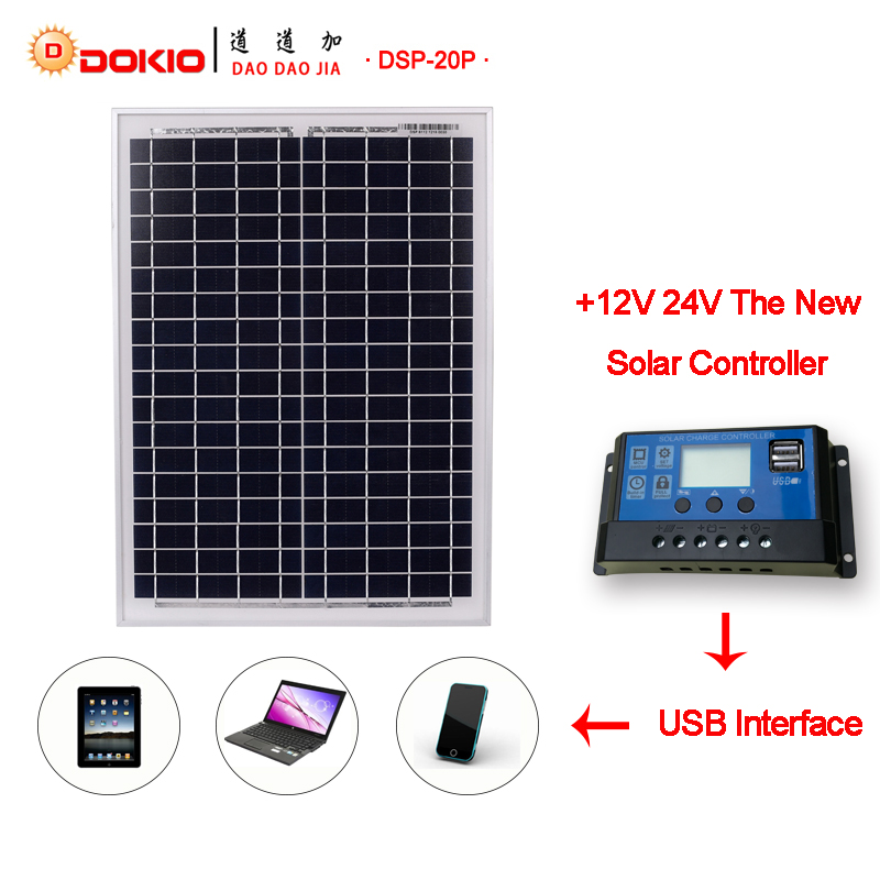 DOKIO Marque Panneau Solaire Chine 20 W Bleu Solaire Panneaux + 10A 12 V/24 V Contrôleur Avec USB interface Batterie Voyage Alimentation
