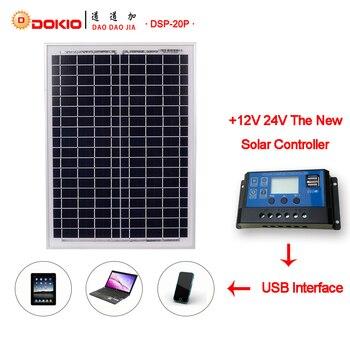 DOKIO marque panneau solaire chine 20 W bleu panneaux solaires + 10A 12 V/24 V contrôleur avec Interface USB batterie alimentation de voyage