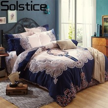 solstice classical luxury style modern blue floral printing bedding sets queenking size bed linen