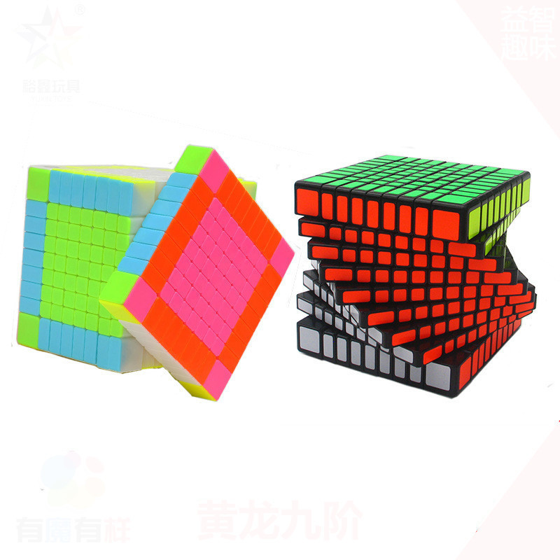 Yuxin Huanglong 9x9x9 Magico Cubo 9x9 Neo Fidget Cube Magic Puzzle Professional Cube 9x9 Stickerless Cubes