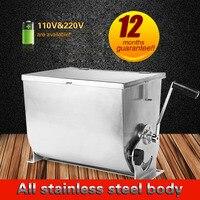 Ручная набивка из нержавеющей стали блендер большой емкости 16L homeuse SS304 ручная машина для смешивания