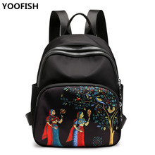 Fashion trend ethnic style ladies backpack, leisure outdoor waterproof travel bag, anti-theft shopping shoulder bag ZX-004.
