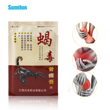 16Pcs Arthritis Joint Pain Relief Patch Chinesische Pflanzliche Medizinische Gips Körper Zurück Knie Neck Muscle Gesundheit Pflege Gips D1664