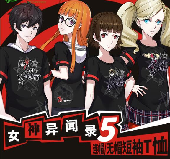 Women Men Boy Girl Persona 5 Full Print Shirt Persona5 Shirt Joker Panther Skull Fox Akira Kurusu Cosplay Shirts Game Costumes Aliexpress