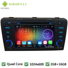 Quad Core Android 5.1.1 7″ HD 1024*600 2DIN DAB+ WIFI FM BT RDS Car DVD Player Radio Audio PC GPS Stereo For MAZDA 3 2004-2009