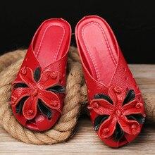 2017 Летние кожаные охладитель плоские туфли в национальном стиле Нескользящие удобные мягкие нижние сандалии для беременных женская летняя обувь размер 35 41