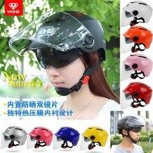 2016 новый YOHE летом двойного объектива пол-лица шлем электрический велосипедные шлемы уф-защитой модель ABS свободный размер YH-365