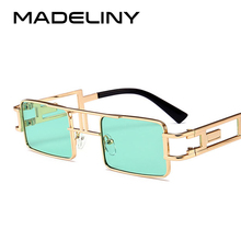 Women's Steampunk Square Sunglasses