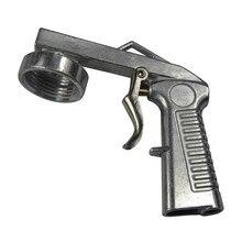 Многократное использование воздуха под покрытием пистолет Авто Ремонт Инструмент