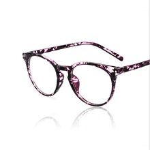 купить 2015 Fashion nail glass frame wholesale 2283 round frames tide restoring ancient ways The anti-fatigue UV400 Free shipping по цене 401.5 рублей