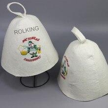 economic sauna felt hats(2PCS/packing),Waterproof Hair Shower Cap Shampoo Thicken Bathing Cap Bathroom Sauna Hat
