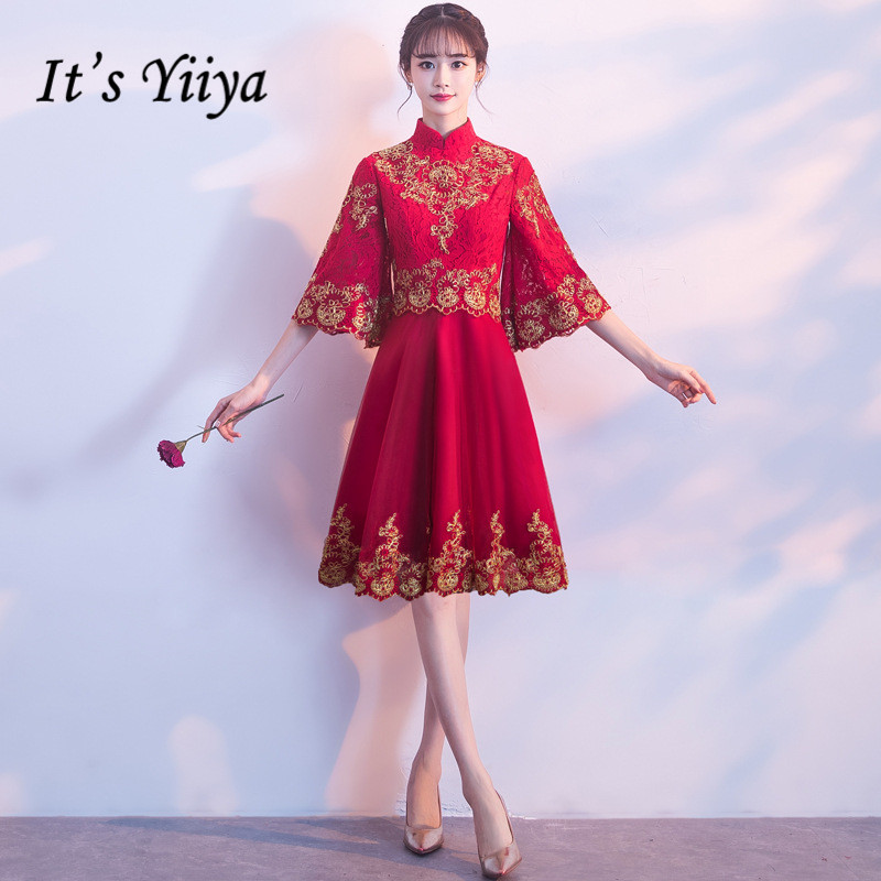 It's YiiYa Red Half Sleeve Ruffles Embroidery Elegant Lace Up Party Formal   Dresses   Vintage Knee Length   Cocktail     Dress   MX052