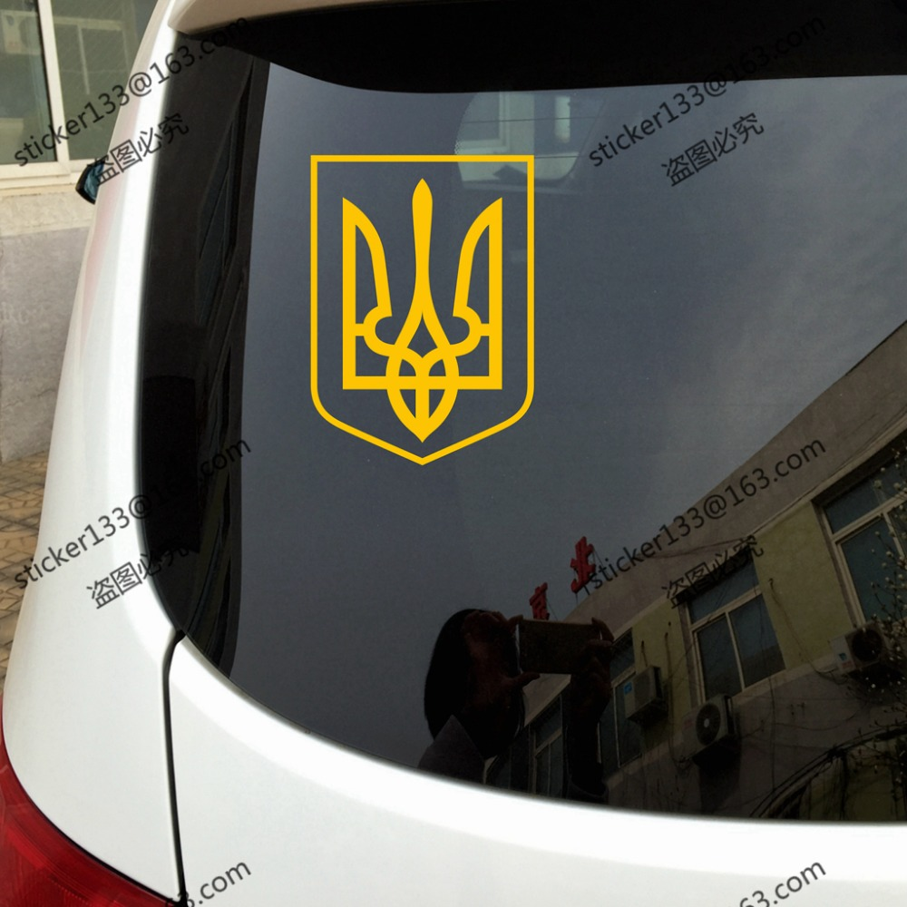 Bumper sticker api design - Coat Of Arms Of Ukraine Ukrainian Flag Car Decal Bumper Sticker Yellow Choose Your
