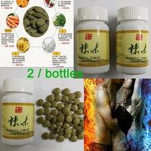 2 bottle/lot Moringa Oleifera Leaf Powder 90 Caps*500mg each (Pure and Natural) Free Shipping (ehee050)