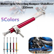 цены 330MM Universal Aluminum Motorcycle Steering Damper Stabilizer 6way Adjust Stabilizer Linear Safety Control New