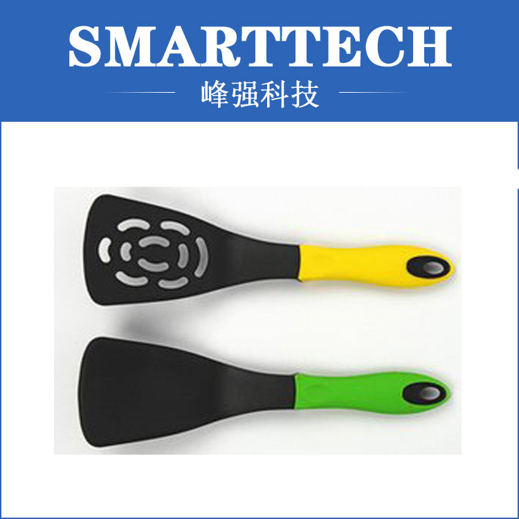 Parting silicone molding