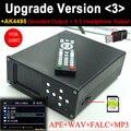 Nova versão atualizada AK4495 DAC Digital turntable Lossless music player suporte APE FLAC WAV MP3