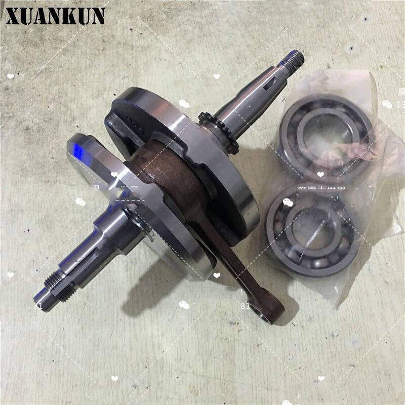 Xuankun Аксессуары для мотоциклов 200 DR200 Двигатели для автомобиля коленчатого вала шатун левой и правой Подшипники