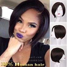 Brazilian virgin short Human remy hair wigs lace front wig side part wigs for black women perruque cheveux humain bob cut wigs