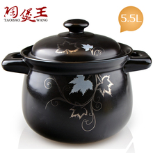 цена на The king of clay pot black with high-grade ceramic casserole stew soup Jinhua 5.5L soup soup pot special offer free shipping