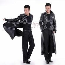 Athemis חרב אמנות באינטרנט Kirito עור קוספליי תלבושות תפור לפי מידה מעיל או אביזרים